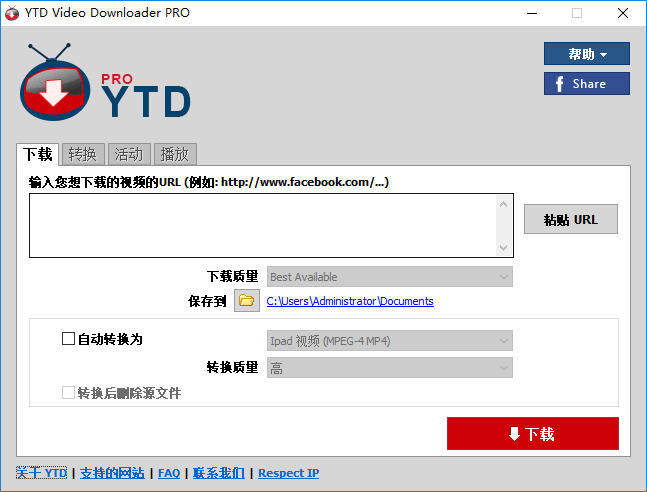 YTD Video Downloader Pro v5.9.9破解版