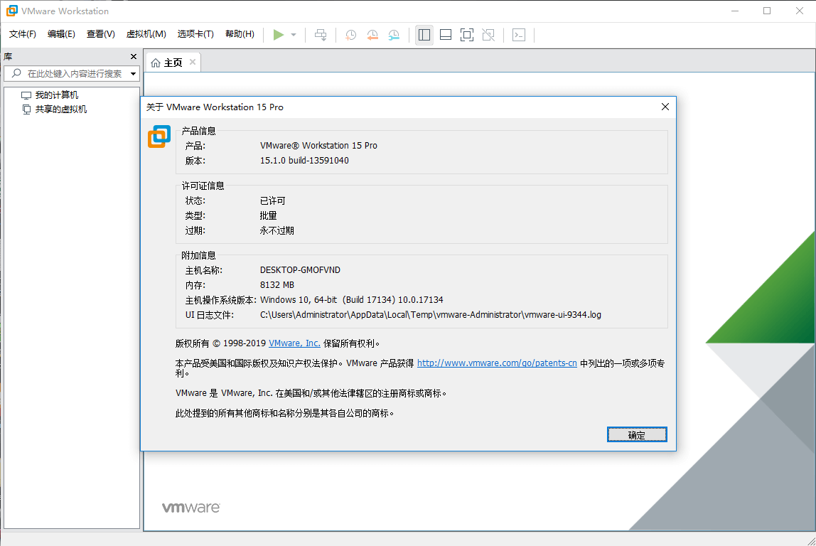 VMware Workstation Pro v15.1.0