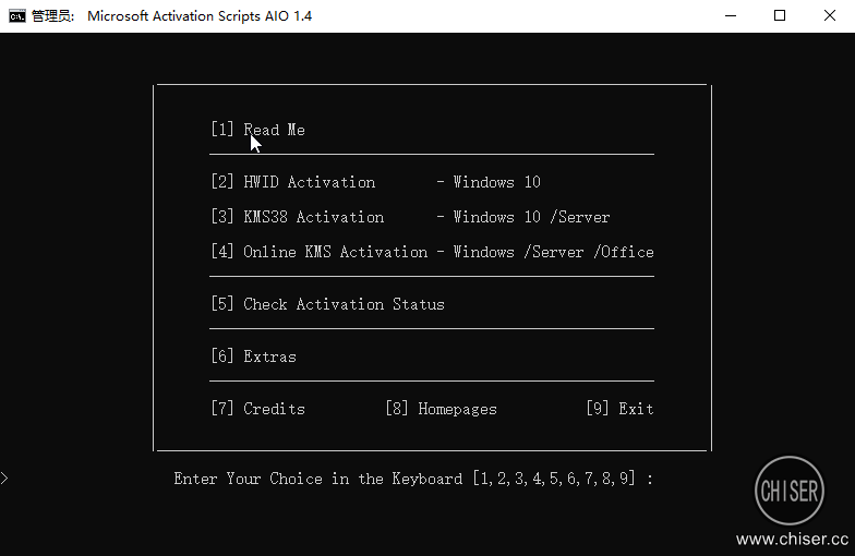 Windows10数字激活Microsoft-Activation-Scripts v1.4